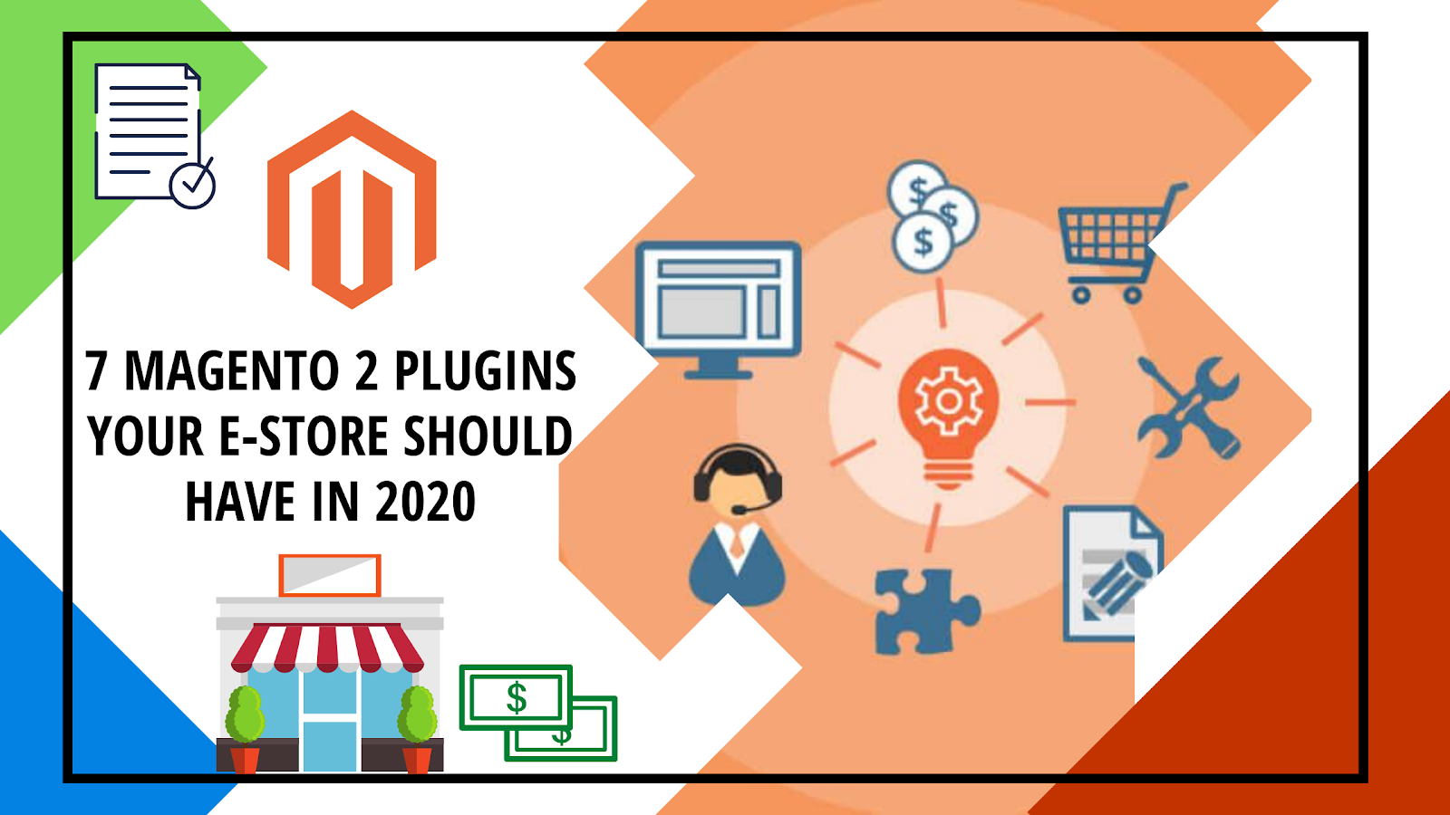 7 Magento 2 Plugins Your e-Store Should Have in 2020